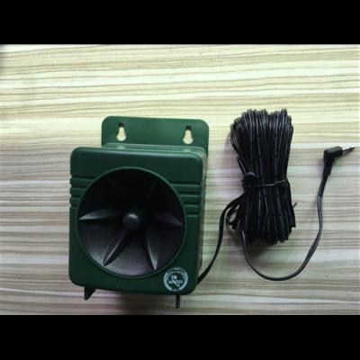 Kiegészítő hangszóró - DL130 Multifunkcionális kártevőelrisztóhoz